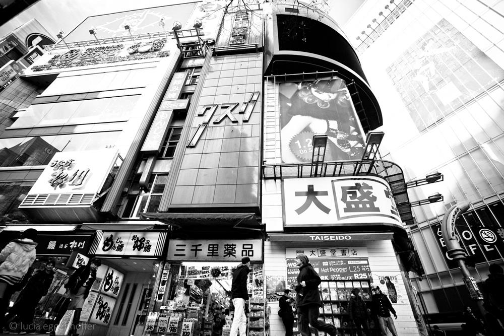 tokyo-japan-lucia-eggenhoffer-001