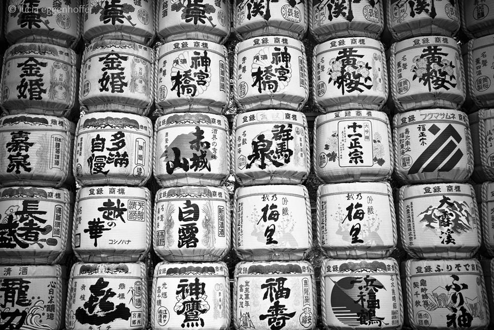 tokyo-japan-lucia-eggenhoffer-003